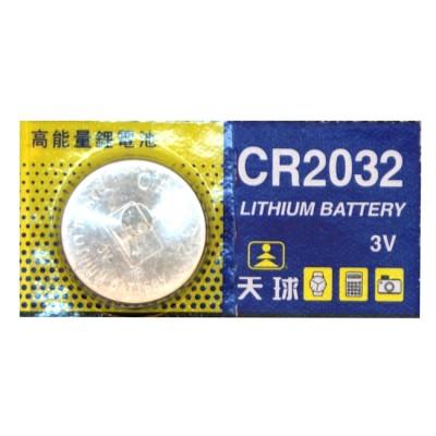 Купить Аксессуары Батарейка CR2032 в магазине RollBay.ru