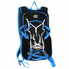 Рюкзак велосипедный с гидратором. Синий
