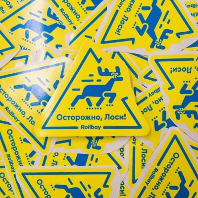 """Наклейка """"Лосите"""" в магазине Rollbay.ru"""