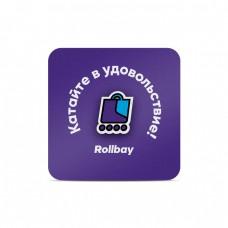 Значок (пин) логотип Rollbay