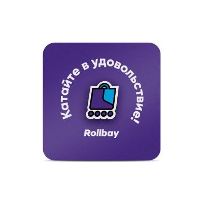 Значок (пин) логотип Rollbay в магазине Rollbay.ru