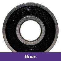 Подшипники для роликов CRAFT 608 ABEC-7 (16 шт)