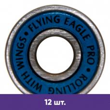 Подшипники для роликов Flying Eagle PRO  ABEC-9 (12 шт)