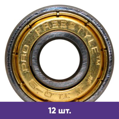 Подшипники для роликов Freestyle (12 шт.) в магазине Rollbay.ru