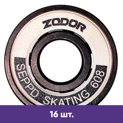 Подшипники керамические Zodor Speed Skating 16шт в магазине Rollbay.ru