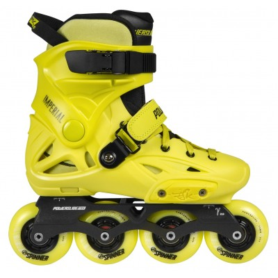 Powerslide Imperial Junior Yellow 34-36 в магазине Rollbay.ru